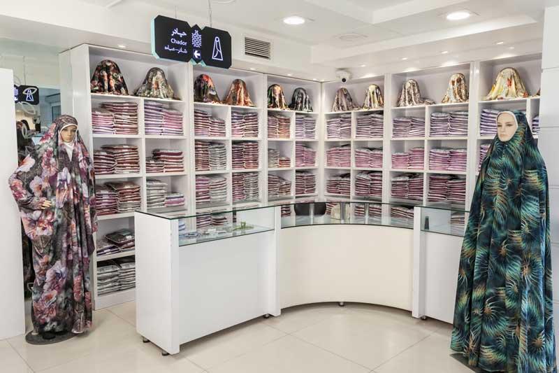 فروشگاه خانه حجاب صدف
