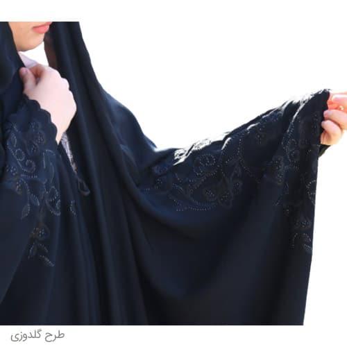 عبا عربی