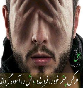 حجاب مردان