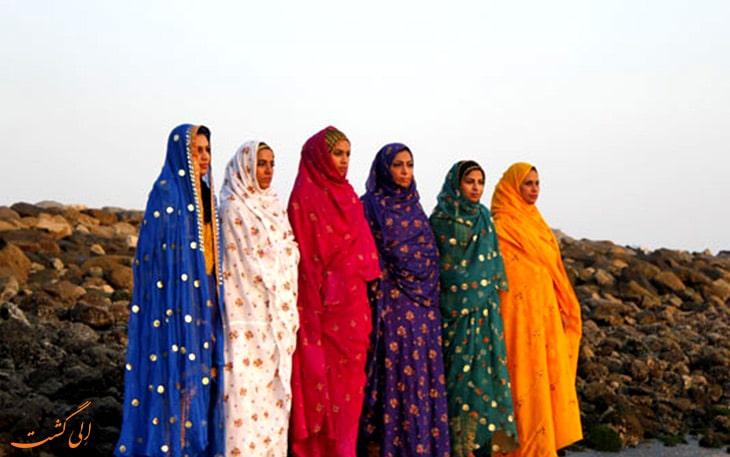 چادر زنان هرمزگان